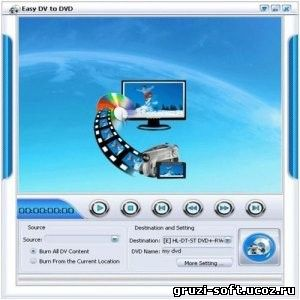 Easy DV to DVD 1.3.7.1121