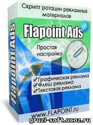 Flapoint Ads