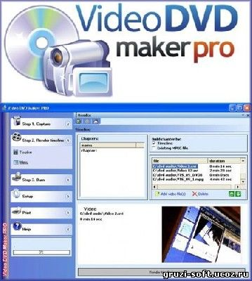 Video DVD Maker PRO 3.10.0.28