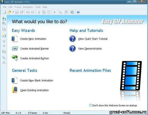 Easy_GIF_Animator_Pro_4.6.0.34+crack 1.6Mb