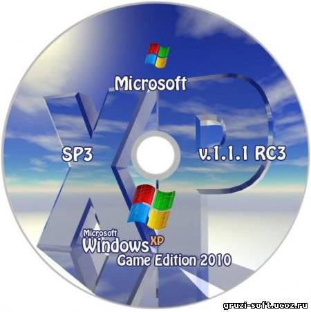 Windows XP SP3 Game Edition 2010 1.1.1 RC3