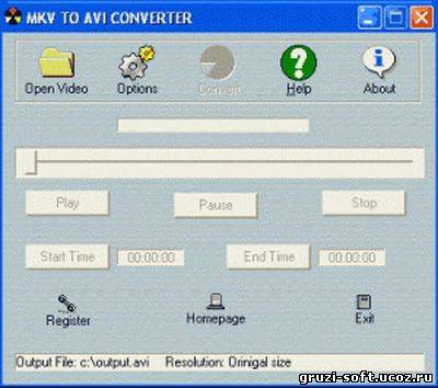 MKV To AVI Converter 3.2.0.0116
