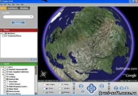 Google Earth Free